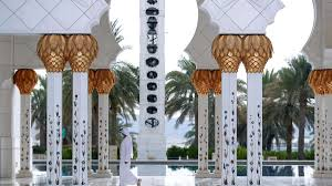 UAE <b>private</b> sector holiday announced for Hijri <b>New Year</b> - The ...