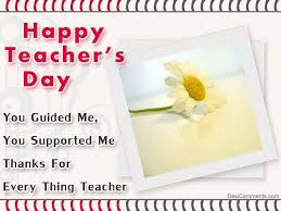 teacher quote of the day 5 teachers day quotes speech teacher quote of the day 2016 happy teachers day quotes in hindi english marathi for