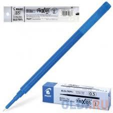 <b>Стержень</b> гелевый стираемая <b>Pilot</b> синий 0.25 мм — купить по ...