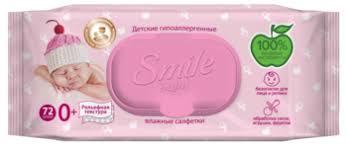 <b>Влажные салфетки Smile Baby</b> для новорожденных, 72 шт ...