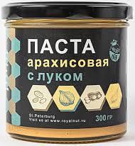 Купить <b>Royal Nut Арахисовая</b> паста с луком - Ореховая паста ...