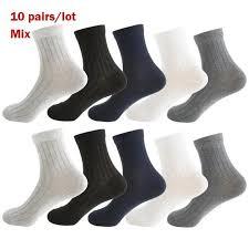 <b>Covrlge</b> 10 Pairs/lot <b>Men's</b> Solid Socks Casual Cotton <b>Male</b> Crew ...