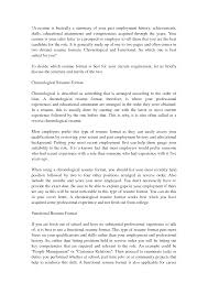 best photos of functional chronological resume functional functional chronological resume sample