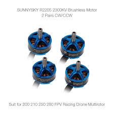 4x <b>Sunnysky R2205 2300KV</b> 2500KV Brushless Motor CW CCW for ...