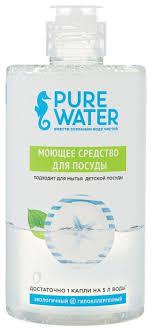 PURE WATER <b>Средство для мытья</b> посуды Гипоаллергенное ...