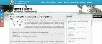 tana forum university essay competition 2017 addis ababa armacad discipline natural sciences writing