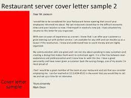restaurant server cover lettercover letter sample yours sincerely mark dixon    restaurant server