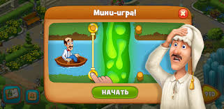 Приложения в Google Play – Gardenscapes