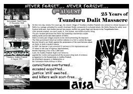 years of tsunduru dalit massacre never forget never forgive 25 years of tsunduru dalit massacre never forget never forgive aisa speaks