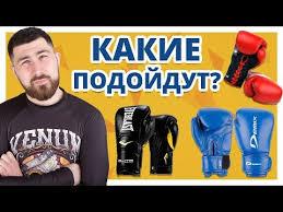 <b>СУМКА</b> ДЛЯ БОЙЦА TITLE BOXING MMA CHAMPION - YouTube