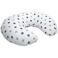 <b>Baby</b>: <b>Breastfeeding Pillows</b>