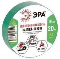 Лента изоляционная <b>ПВХ</b> ЭРА 43782/43775 <b>15мм х 20м</b> Зеленая