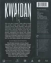 kwaidan blu ray
