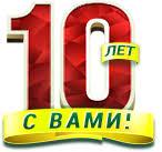<b>Картридж</b> Hi-Black (HB-CH564HE) для <b>HP DJ</b> 1050/2050/2050S ...