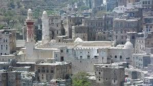 تاريخ وحضارة اليمن