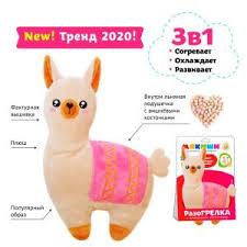 Обучающие игрушки для детей старше 3х лет