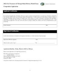 city treasurer    s black history month essay competition application  …      city treasurer of chicago black history month essaycompetition applicationapplicant