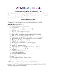 nanny sample resume list skills on resume 12 sample nanny resume caregiver jobs example of caregiver resume samples resume resume nanny resume sample qualifications nanny housekeeper sample