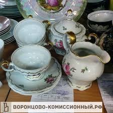 <b>Набор посуды</b>, <b>8 предметов</b>, Weimar, 3500 рублей, #фарфор ...