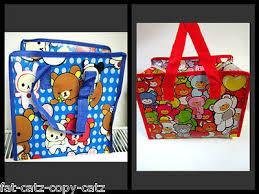 <b>CUTE ECO</b> FRIENDLY RED BLUE TEDDY BEAR <b>ANIMATED</b> ...