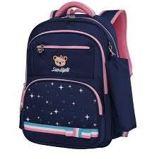 <b>Рюкзак школьный</b> в комплекте с пеналом <b>Sun eight</b> SE-2730 ...