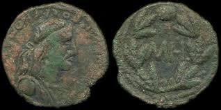 Боспорское царство. Савромат I (93-123 гг). сестерций   Купить ...