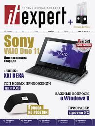 itexpert.11-2012 by itjurnal itjurnal - issuu