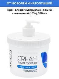 <b>Крем</b> для ног от <b>натоптышей</b> с мочевиной 10% Super Moisture ...