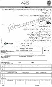 islamabad capital territory ict police jobs 2017 islamabad capital territory ict police jobs 2017 are available to be filled immediately here s the application form you can use or a copy from