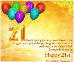 21st Birthday Invitation Wording Ideas via Relatably.com