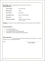 mca fresher resume sample mca fresher resume pdf format download fresher resume format for mca