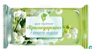 <b>Мыло</b> (<b>МЕРИДИАН</b>) <b>КРАСНОДАРСКОЕ</b> 100 гр ландыш в Ростове ...
