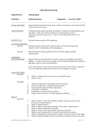 skill list for resume resume badak house supervisor job description resume