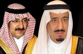 Image result for ملک سلمان و بن نایف