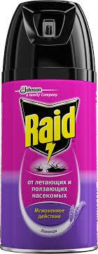 <b>RAID</b>® <b>Аэрозоль</b> против летающих и ползающих <b>насекомых</b> ...