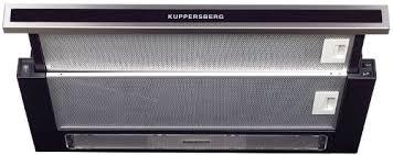 <b>Встраиваемая вытяжка Kuppersberg Slimlux</b> II 60 XFG