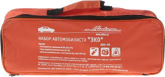 "<b>Набор автомобилиста Airline</b> ""<b>ЭКО</b>"", 3 предмета — купить в ..."