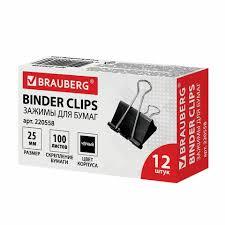 <b>Зажимы</b> для бумаг <b>BRAUBERG</b>, КОМПЛЕКТ <b>12 шт</b>., 25 мм, на 100 ...