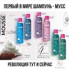 Brit <b>Hair</b> Group & <b>Sweet Hair Professional</b> — Яндекс.Карты