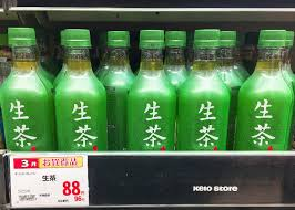What Japanese Really Get At The <b>Supermarket</b>: Japan's Top 10 ...