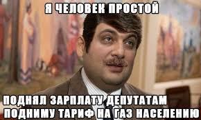 Начинать энергоблокаду в разгар отопительного сезона не совсем честно по отношению к украинцам, - Гройсман - Цензор.НЕТ 5197