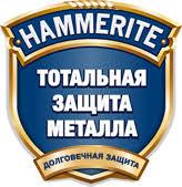 Термостойкая <b>краска</b> по металлу (огнезащитная) | <b>Hammerite</b>