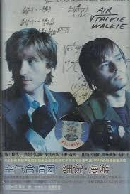 <b>AIR</b> - <b>Talkie Walkie</b> (2004, Cassette) | Discogs