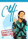 The World Tour [DVD]