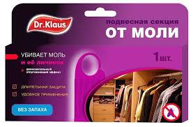 <b>Подвеска</b> DR. KLAUS <b>от моли</b> без запаха — купить по выгодной ...