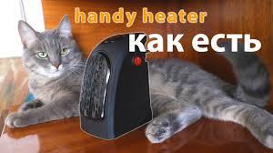 <b>Handy</b> Heater ручной <b>обогреватель</b> или <b>обогреватель</b> для рук ...