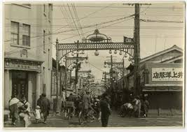 「被爆前の広島市」の画像検索結果
