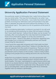University Personal Statement Structure   Best Writing Company