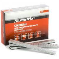 <b>Скобы для степлера Matrix</b> 57651 тип 18GA 13 мм 5000 штук ...
