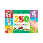 Детские <b>книжки с наклейками МОЗАИКА</b>-СИНТЕЗ — купить ...